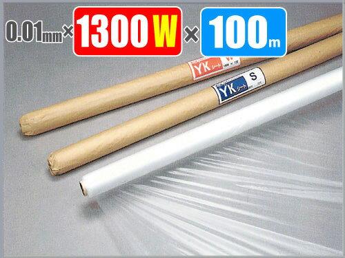 養生シート半透明 YKシート(コロナ放電処理ポリシート) 0.01mm×1300W×100M巻 好川産業