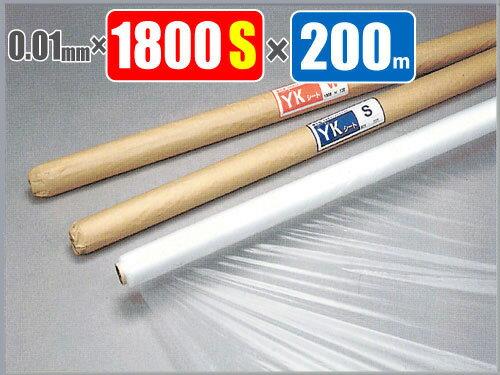 養生シート半透明 YKシート(コロナ放電処理ポリシート) 0.01mm×1800S×200M巻 好川産業