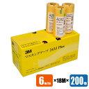 マスキングテープ 3M 243J Plus 黄 6mm×200巻入