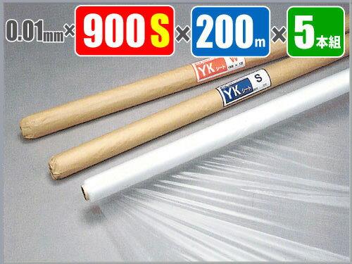 養生シート半透明 YKシート(コロナ放電処理ポリシート) 0.01mm×900S×200M巻 5本組 好川産業