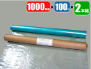 Koroban1000 2 2