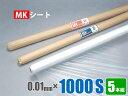 Mk1000s 5 2