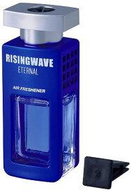 ◆激安【RISINGWAVE】セイワ◆ライジングウェーブ クルマ用芳香剤 エアコン取り付け型(エターナル)7ml◆