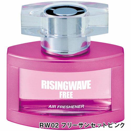 ◆激安【RISINGWAVE】セイワ◆ライジングウェーブ クルマ用芳香剤 置き型(サンセットピンク)60ml◆