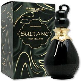 ◆激安【JEANNE ARTHES】香水◆ジャンヌアルテス スルタン ブラックベルベットEDP 100ml◆