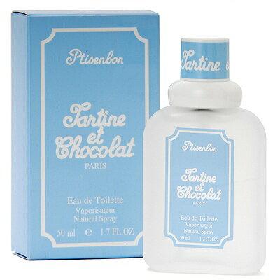 ◆激安アウトレット【GIVENCHY】香水◆ジバンシー プチサンボン オードトワレEDT 50ml◆