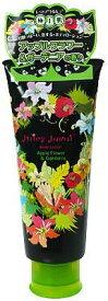 ◆激安【Juicy Jewel】ボディローション◆ジューシージュエル アップルフラワー&ガーデニアの香り140g◆
