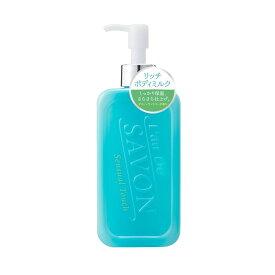 ◆激安【L'air De SAVON】クリーンランドリーの香り◆レールデュサボン リッチボディミルク センシュアルタッチ 200ml◆
