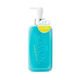 ◆激安【L'air De SAVON】エアリーシャンプーの香り◆レールデュサボン リッチボディミルク フィーリングブリーズ 200ml◆