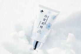 ◆『北海道コスメ』【Coroku】美肌成分配合◆白雪美精 UV 日やけ止めクリーム 50g◆