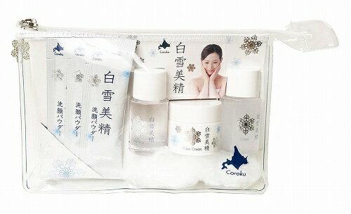 ◆『北海道コスメ』【Coroku】クリアポーチ付き◆白雪美精 トラベルセット (4種セット)◆