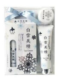 ◆『北海道コスメ』【Coroku】お土産に!◆小六 白雪美精 ギフトセット (リップクリーム&ハンドクリーム&練り香水)◆