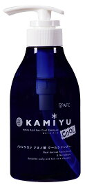 ◆激安【KAMIYU】ノンシリコン◆AFC アミノ酸シャンプー「カミーユ」クール 370mlポンプ◆