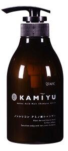 ◆激安【KAMIYU】ノンシリコン◆AFC アミノ酸シャンプー「カミーユ」 370mlポンプ◆