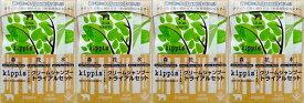 ◆送料無料!!【kippis】トライアルセット◆キッピス クリームシャンプー10g 3種入X4セット◆