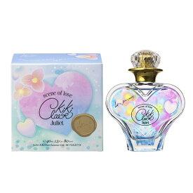 ◆激安【LOVE PASSPORT】香水◆ラブパスポート ジュリエット キキ クレール サマーEDT 40ml◆