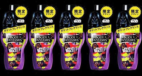 ◆送料無料!!【STARWARSデザイン】DAN・ボディスプレー5本パック◆ボディファンタジー フレグランス ボディスプレー ダンシングオールナイト 50mlX5本◆