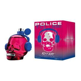 ◆送料無料!!【POLICE】香水◆ポリス トゥービー ミスビート オードパルファムEDP 40ml◆