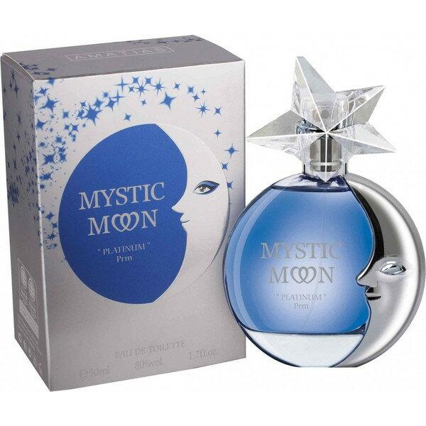 ◆激安【AMATIAS】香水◆アマティアス ミスティックムーン プラチナ オードトワレEDT 50ml◆