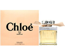 ◆送料無料!!【Chloe】香水(アウトレット)◆クロエ オードパルファムEDP 75ml◆