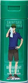 ◆激安【黒子のバスケ】緑間真太郎◆デオドラントウォーター ウッディモードの香り 150ml<医薬部外品>◆