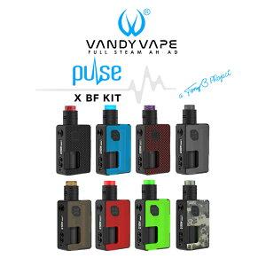 電子タバコ リキッド Vandy Vape バンディーベイプ Pulse X BF Squonk Kit スコンカー テクニカルボックスMOD ボトムフィーダー 本体チップ搭載 電子たばこ vape 本体 パルス vandy