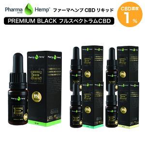 CBD リキッド プレミアムブラック フルスペクトラム PharmaHemp ファーマヘンプ 100mg 1% 高濃度 高純度 E-Liquid 電子タバコ vape オーガニック CBDオイル CBD ヘンプ カンナビジオール カンナビノイド o