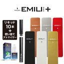子タバコ リキッド EMILI MINI + PLUS エミリ ミニ プラス スターターセット 自動吸引 タール ニコチン0 リキッド10本…