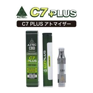 CBD リキッド 専用 アトマイザー AZTEC CBD C7 PLUS アステカCBD シーセブン プラス 対応 電子タバコ VAPE CBDオイル CBD ヘンプ カンナビジオール カンナビノイド 電子たばこ ベイプ ヴェポライザー ス