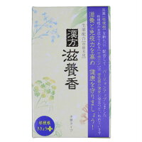 漢方滋養香生薬配合少煙タイプ慶賀堂桔梗根滋養免疫力向上