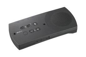NTT-TX 遠隔会議用マイク・スピーカー R-Talk 900(アールトーク900) RT900