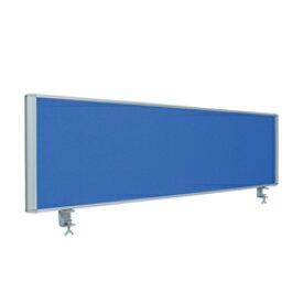 井上金庫 クロス デスクトップパネル RDP-1200 BL 【幅1200mm×高さ350mm】【ブルー】
