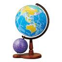 帝国書院 地球儀 N26-5WII 【行政・天球儀付】【球径26cm】