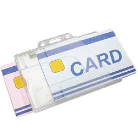 東名通信工業 ブザー付カードホルダII 【2枚入れ】【ストラップ付】
