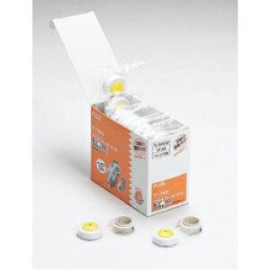プラス テープのり 貼ってはがせるテープグルーエコ専用交換テープ 10個パック TG-311R-10P