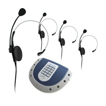NEC ヘッドセット式電話会議端末 Tele Circle (テレサークル) MT-20A1【ヘッドセット4本付属】