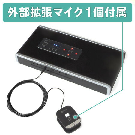 NTT-TX 遠隔会議用マイク・スピーカー R-Talk 1500 (アールトーク1500) RT1500【拡張マイク1個付属】