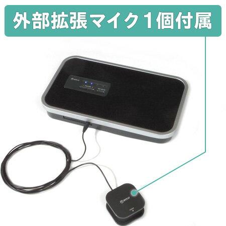NTT-TX 遠隔会議用マイク・スピーカー R-Talk 800EX (アールトーク800EX) RT800-EX【拡張マイク1個付属】