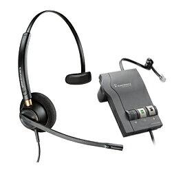 プラントロニクス コード付ヘッドセット HW510 + 固定電話機接続用アンプ Vista M22 【片耳ヘッドセットとアンプのパック商品】
