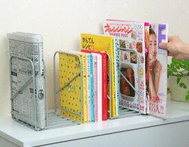 [えつこのツインブックエンドラック 2個組 <グレー>] 収納 キッチン リビング 書斎 オフィス 本 日本製