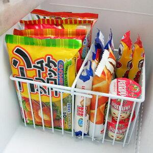 [えつこの仕切って楽々バスケット] 収納 冷凍庫内 冷蔵庫内 野菜室 食品 袋パック類 食パン アイス ホワイト 日本製