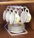 [えつこのニューカップラック] 収納 キッチン 食器棚 カップ ホワイト 日本製