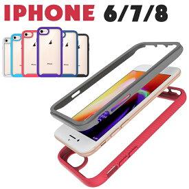 iPhone6sケース iPhone6 カバー iPhone6 Plus ケース スマホケース iphone6s アイフォン7 ケース アイフォン6s ケース iPhone7 Plus ケース おしゃれ 透明 背面保護 iPhone8 Plus ケース iphone7 ケース 衝撃吸収 iphone8 ケース iPhone6s Plusケース