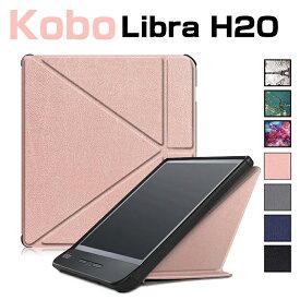 Kobo Libra H2Oカバー 在宅勤務 卓上スタンド Kobo Libra H2O ケース Kobo Libra H2O カバー 花柄 星空 かっこいい Kobo Libra H2O 専用カバー 手帳型 全面保護 Kobo Libra H2Oケース スタンド 三つ折り 横置き Kobo Libra H2O カバー レザー 高品質 おしゃれ