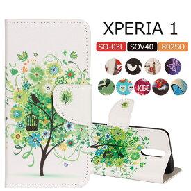 Xperia 1手帳型ケース 花柄 レザー 可愛い SO-03Lカバー カード収納 レザー 磁石 フラワー おしゃれ 手帳 802SOカバー SOV40カバー 横開き チョウ 薄型 軽量 Xperia 1ケース スマホケース