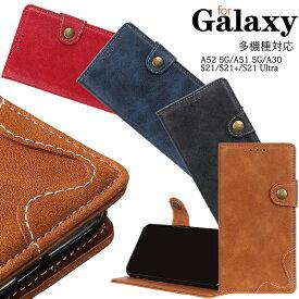 galaxy A30手帳型ケース かわいい SCV43カバー カード収納 GALAXYカバー 手帳カバー 磁石 財布型 galaxy a30ケース 手帳 薄型 SCV43ケース 皮 革 カバー
