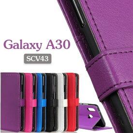 Galaxy A30専用ケース 手帳型 TPU 二つ折り 耐汚れ 防塵 軽量 SCV43ケース galaxy a30 マグネット式 可愛い Galaxy A30 SCV43ケース スマホケース 保護ケース おしゃれ