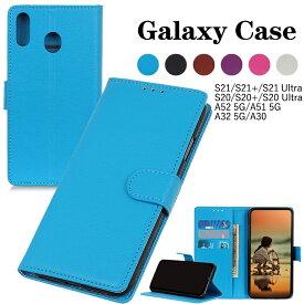 Galaxy A30手帳型ケース レザー カード収納 Galaxy A30カバー 横開き Galaxy A30ケース 磁石 おしゃれ Galaxy A30ケース 携帯カバー 二つ折り Galaxy手帳カバー