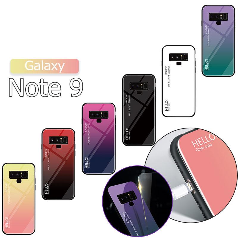 Samsung Galaxy Note9ケース 薄型 強化ガラス 耐衝撃Galaxy Note9背面ケース カッコイイ 軽量 背面保護 おしゃれGalaxy Note9背面カバー SCV40カバー スリムGalaxy Note9カバー レザー 人気
