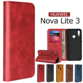 Huawei nova lite 3カバー 人気 軽量 超薄型 超耐磨 nova lite3携帯カバー 二つ折り カード収納 オシャレ ファーウェイスマホカバー 耐衝撃カバー 保護ケース スタンド機能 ビジネス 大人